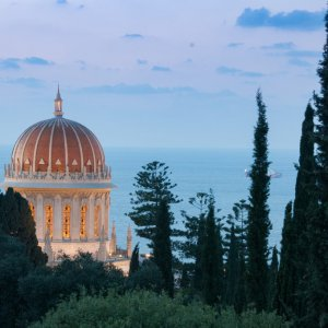 Shrine of the Bab and the Haifa Bay