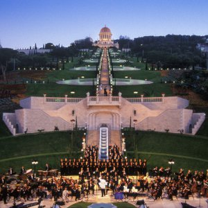 Northern Israel Symphony performing at the opening of the Terraces of the Shrine of the Báb