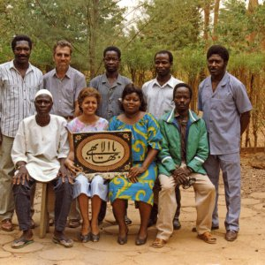 National Spiritual Assembly of the Baha'is of Burkina Faso, 1990